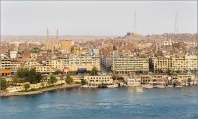Aswan Commercial